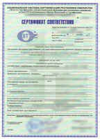 Example Radio Type Approval Certificate for Uzbekistan