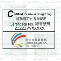 Example Radio Type Approval Label for Hong Kong